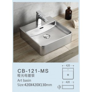 Above Counter Basin CB-121-MS