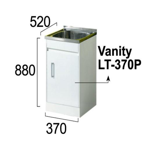 Laundry Trough LT-370P