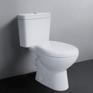 Emilia Toilet Suite