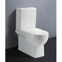 Blaxland SY-288 Toilet Suite